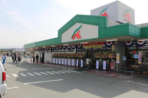 たかぎ店(ファーマーズタイプ)